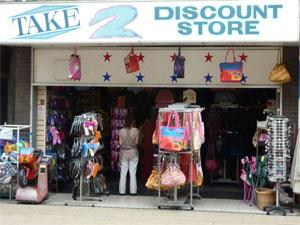 Take 2 Discount Store