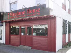 Mandarin House - Chinese Restaurant