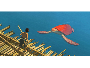 The Red Turtle + Father and Daughter