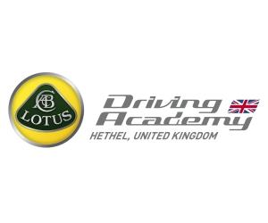 Lotus Cars Ltd