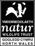 Gwaith Powdwr Reserve