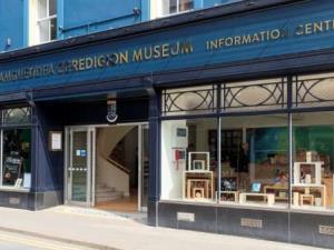 Aberystwyth TIC