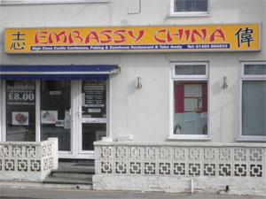 Embassy China