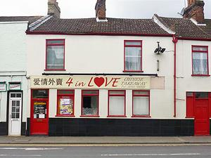 4 in Love Chinese Takeaway